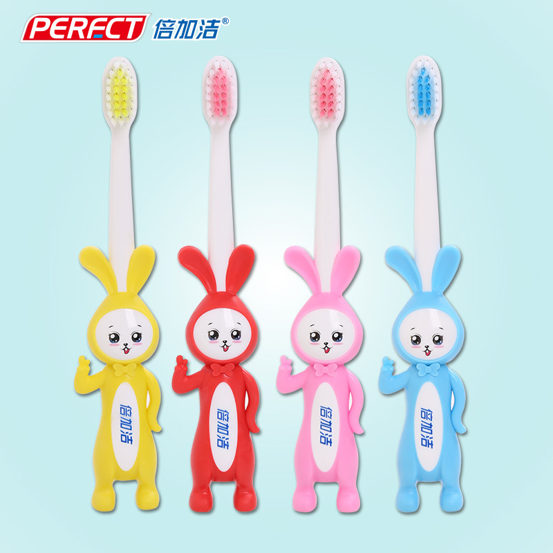 PERFECT Animal Design Kid/Child/Children Toothbrush