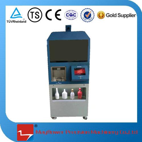 Intelligent Vending Machine Spirit Vendor Machine