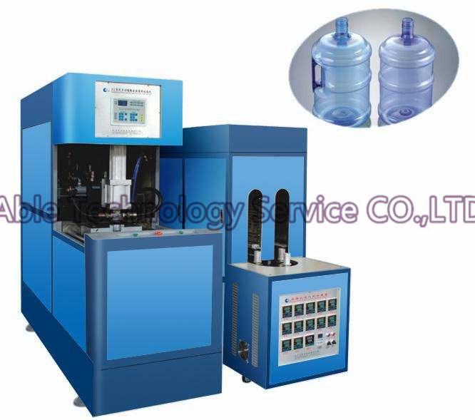 5 Gallon Bottle Blow Molding Machinery