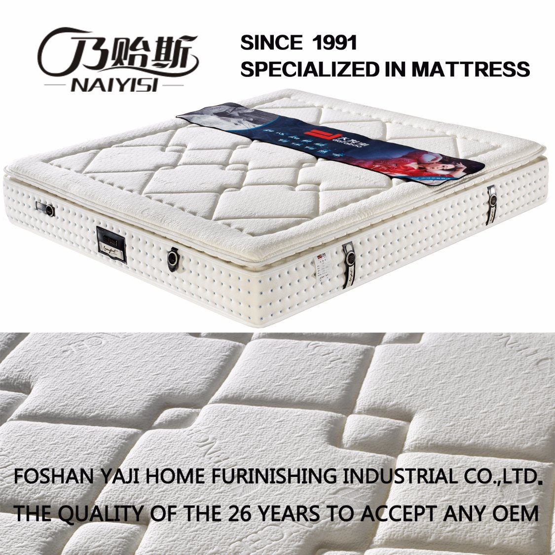 Hot Selling Pocket Spring Mattress with Natural Latex (FB821)