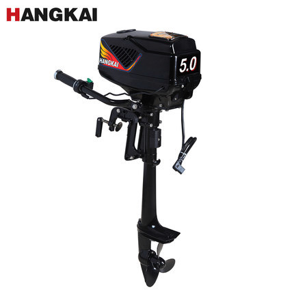 Brushless 48V 5.0HP Boat Electric Motor Outboard