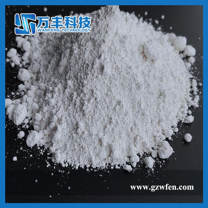 Low Price Cerium Oxide Polishing Powder