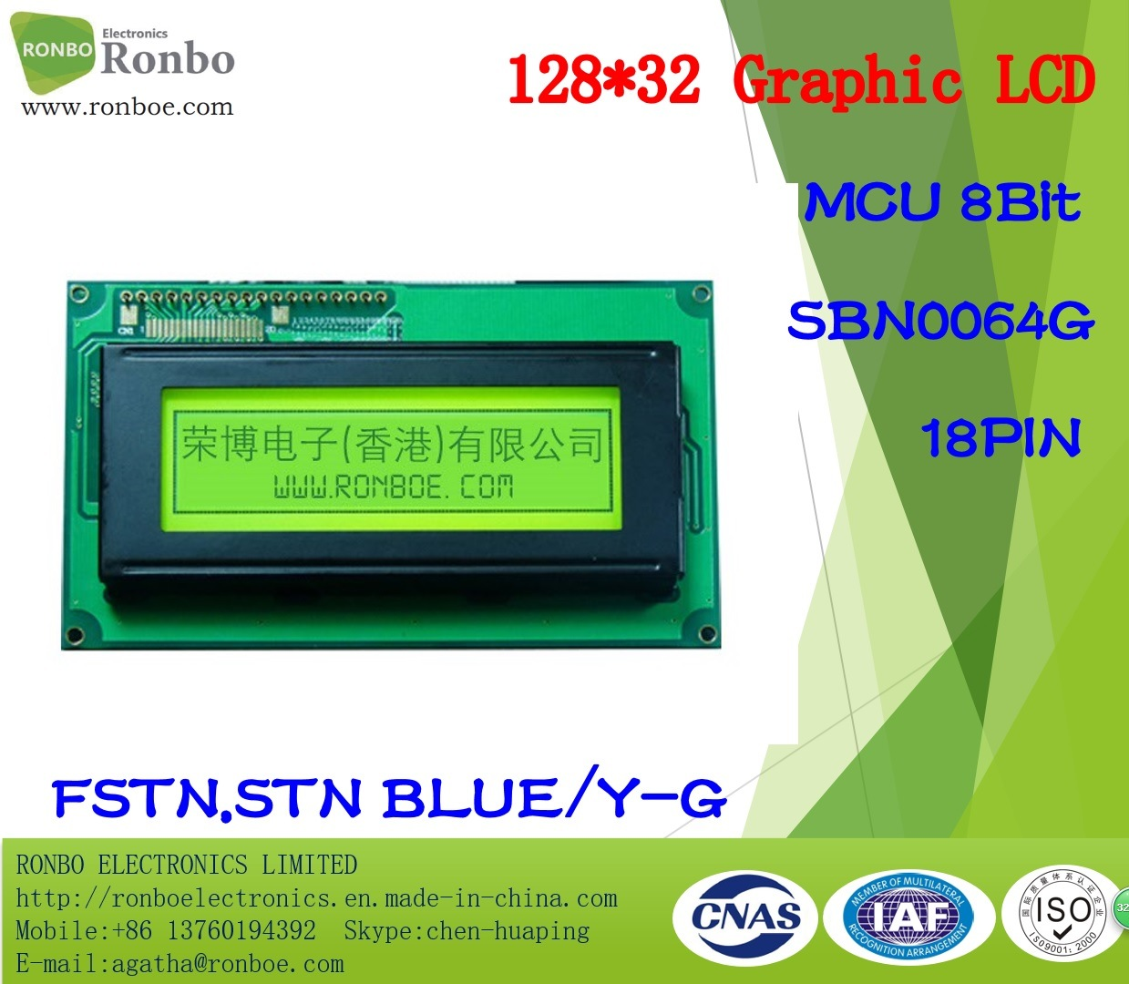128X32 Graphic LCD Panel, MCU 8bit, COB LCD Display, Graphic LCM Monitor