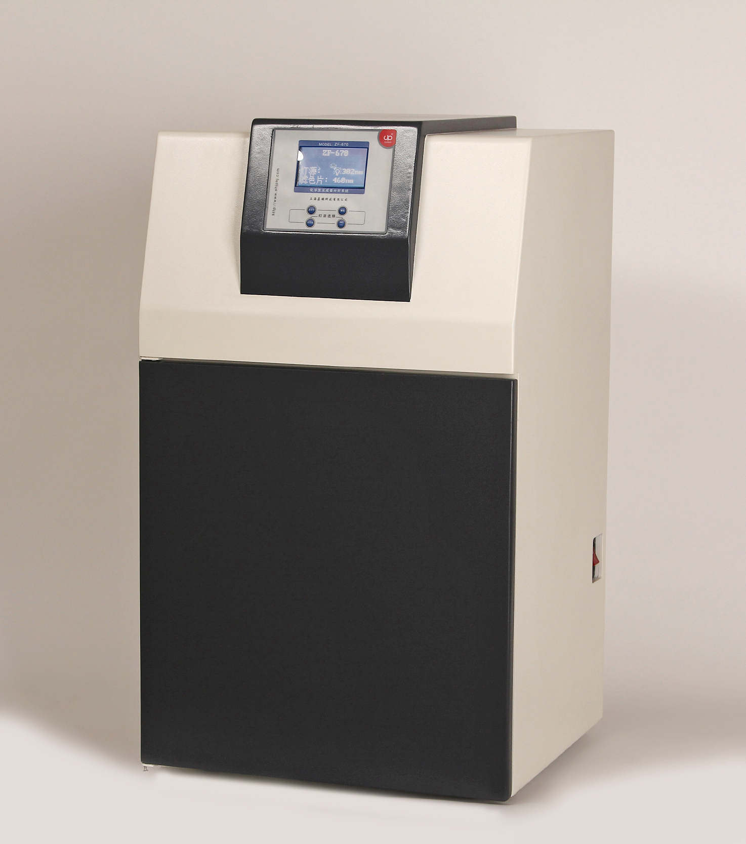 Laboratory High Quality Chemiluminescent Gel Imaging System