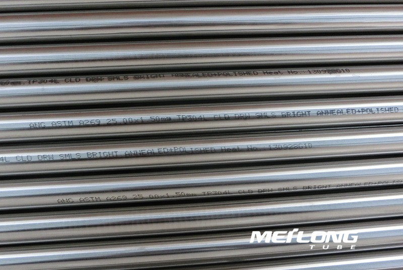 S31600 Precision Seamless Stainless Steel Hydraulic Line Tubing