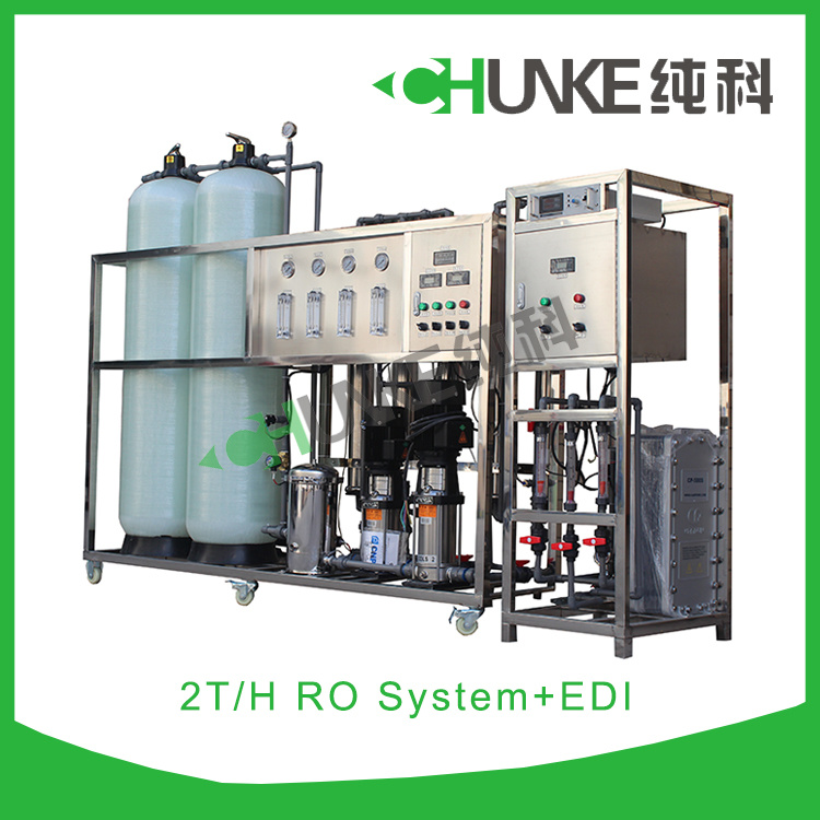 3000liter Ss304 Sachet Water Treatment Plant / Water Filter