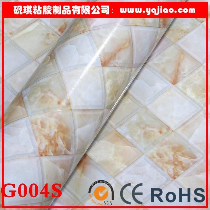 Fashion Plaid Marble PVC Self-Adhesive Wallpaper