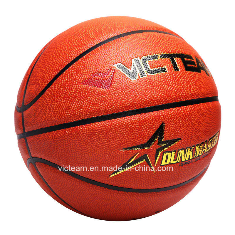 World-Class Micro Fiber Size 7 Match Basketball