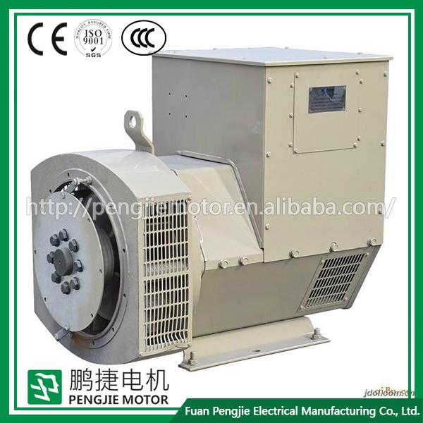 Chinese Good Quality Brushless Alternator 5-2000kw