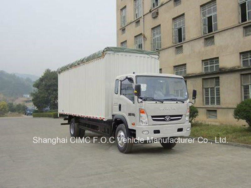 Sinotruk Homan 2-5ton Light Box Van Truck/Light Cargo Truck