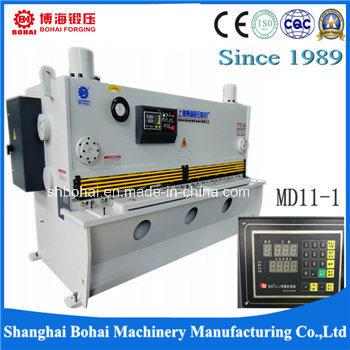 2500mm Hydraulic CNC Guillotine Metal Plate Shear QC11y 12X2500mm Steel Cutter Machine