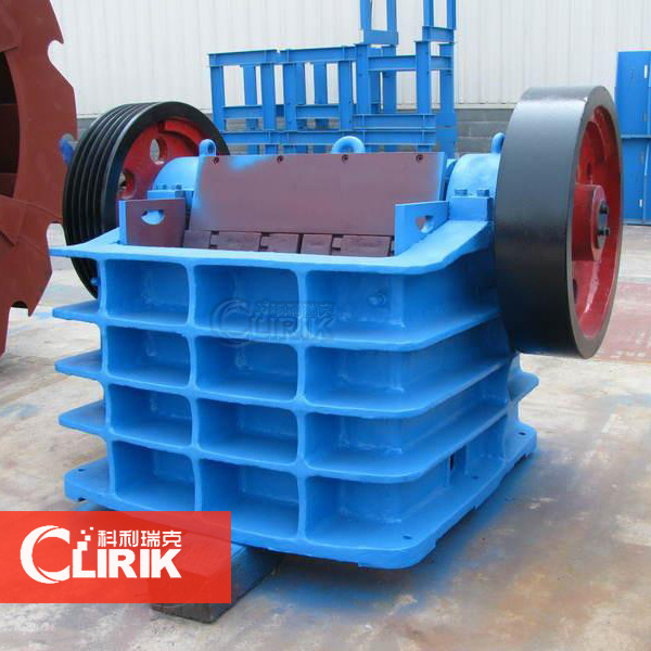 Ce Approved Small Stone Jaw Crusher