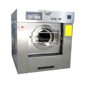 Hot Sell Fully Automatic Industrial Washing Machine 15-150kg