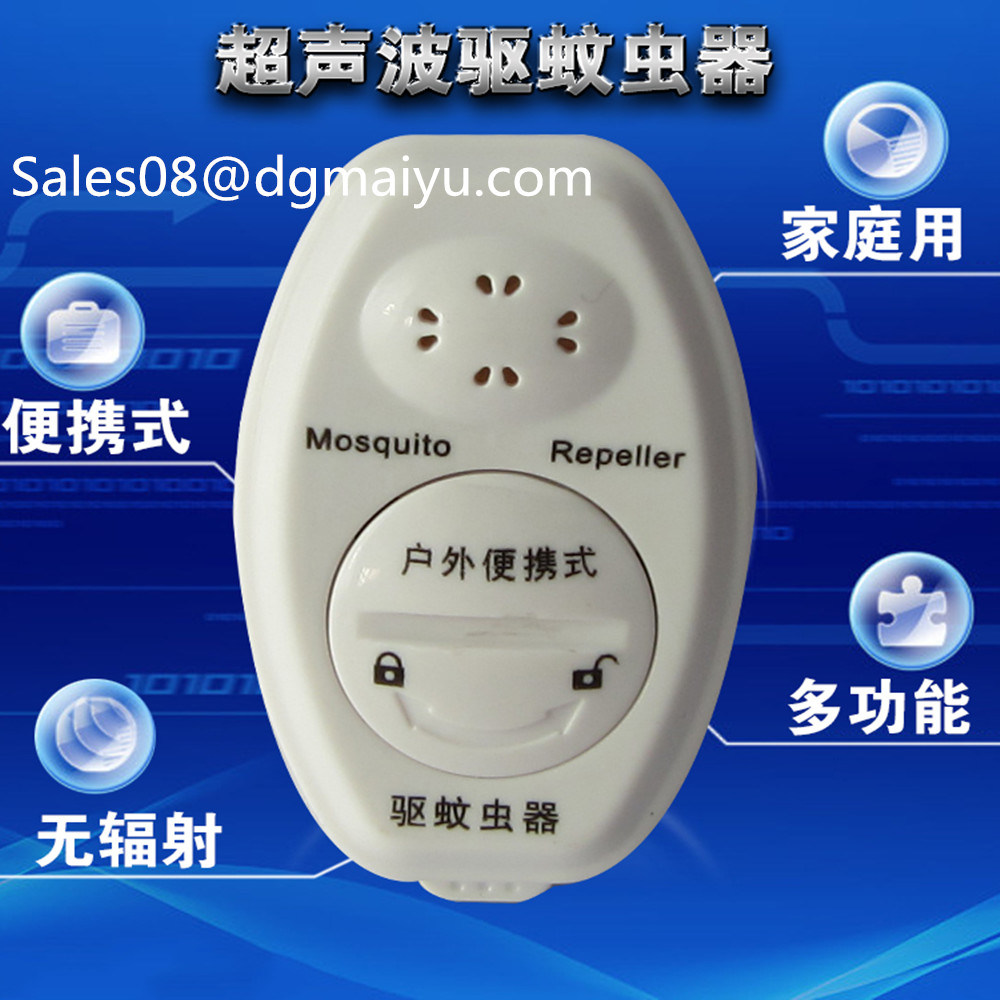 No Radiation Children Mosquito Repellent Outdoor Electronic Mosquito Repellent Products Mini LED Repel Mosquitoes