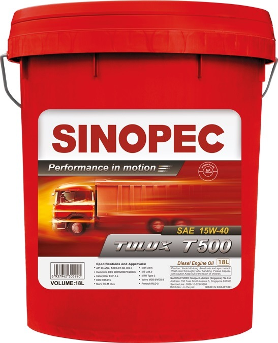 SINOPEC CJ-4 Diesel Engine Oil