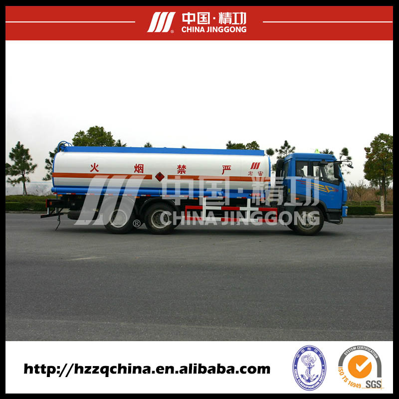 Fuel Tank in Road Transportation, Oil Truck (HZZ5253GJY) for Sale