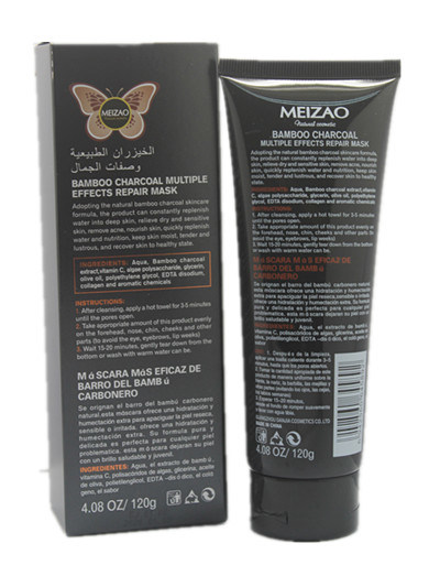 Bamboo Charcoal Multiple Effects Repair Mask