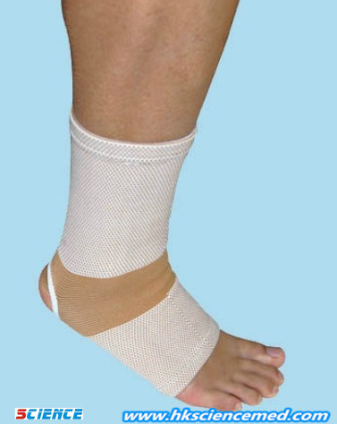 Elastic Ankle Support, Orthopedic Products (SC-AK-004)