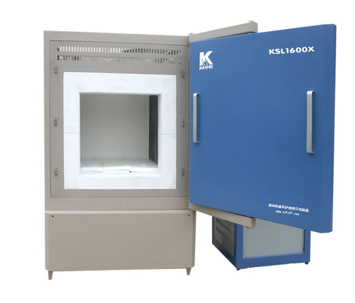 1600c High Temperature Heating Box Furnace with Rotary Door