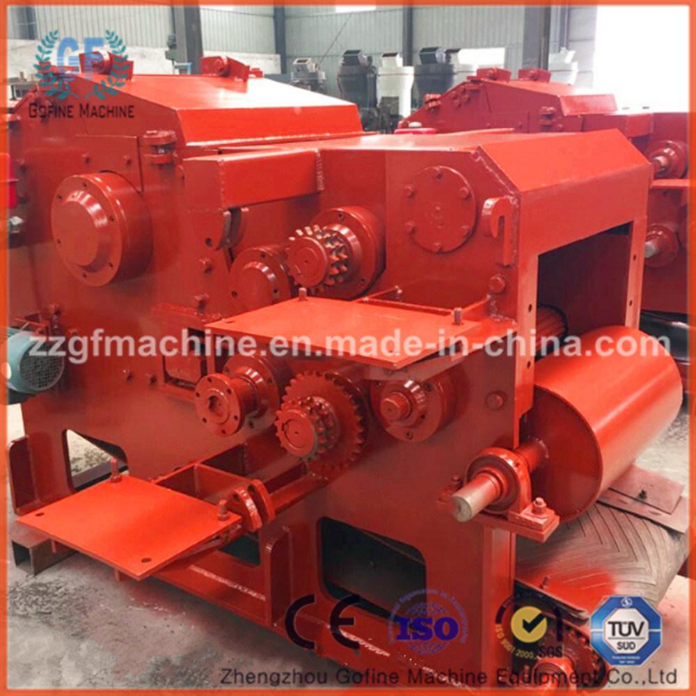 Heavy Duty Wood Chipper Machine