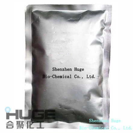 Raw Material Dutasteride Avodart Steriod Powder Pharmaceutical