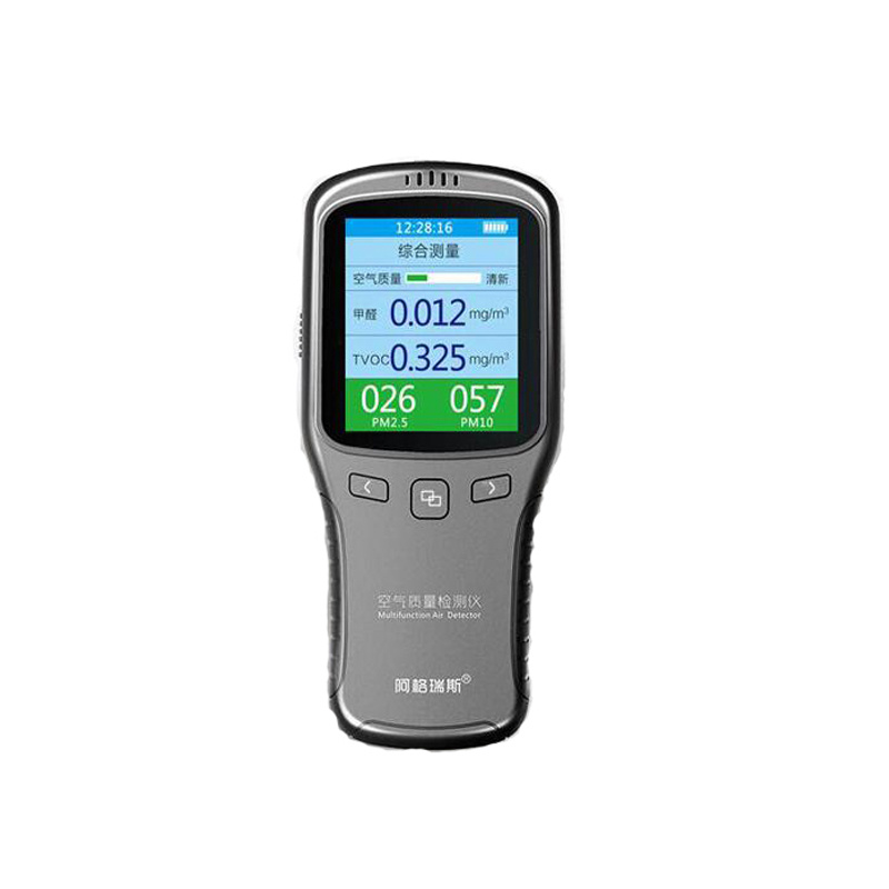 Vson Factory Supply Low Price Multi Air Quality Detector