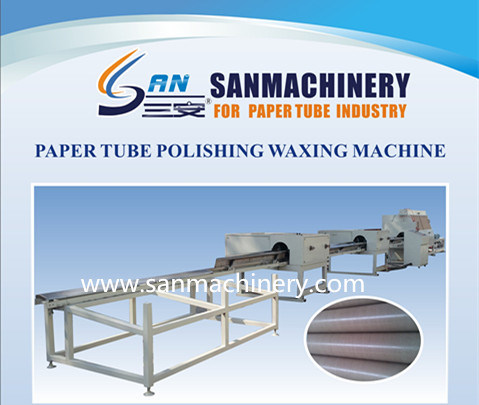 Automatic Paper Tube Polishing and Waxing Machine