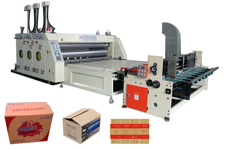 Complete Corrugated Carton Box Production Line (1400*2800mm)