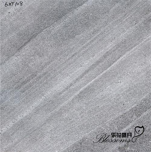 Sandstone Designs Five Face Porcelain Cement Floor Tile with Accessories (600X600mm)