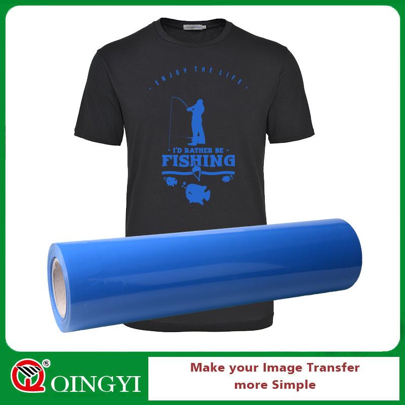 Qingyi Red PU Heat Transfer Vinyl