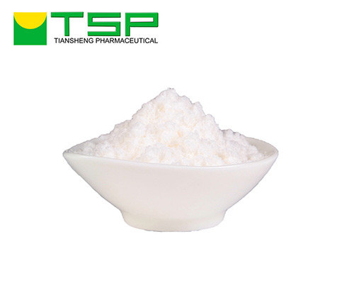 GMP Factory Supply Sophora Extract 98% Oxymatrine