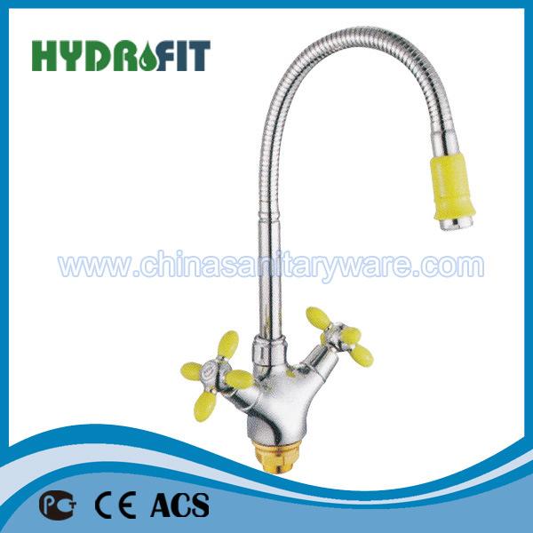 Sink Mixer (FT201-312)