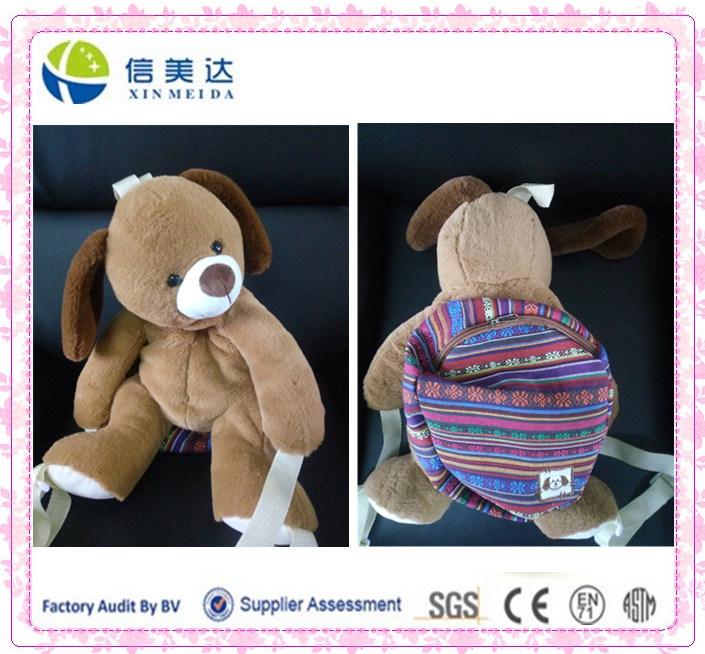 Brown Plush Dog Bag Soft Child Backpack