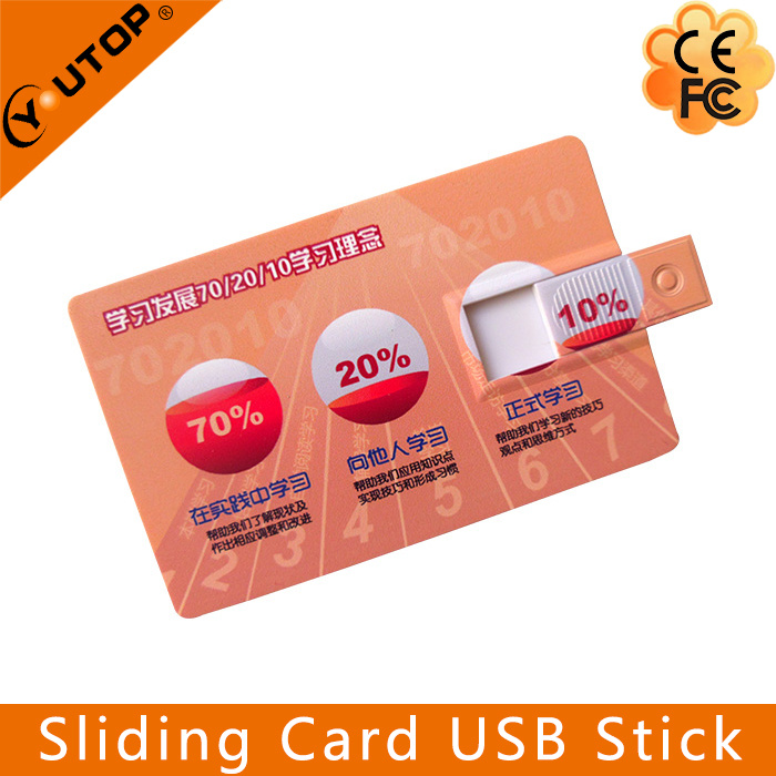 Promotion Sliding Credit Card USB Flash Disk (YT-3111)