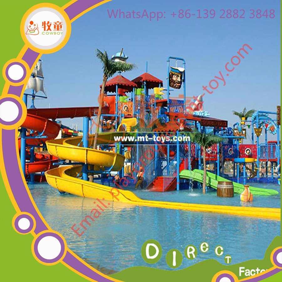 Rainbow Open Spiral Slide Water Park for Family Outdoor Playground