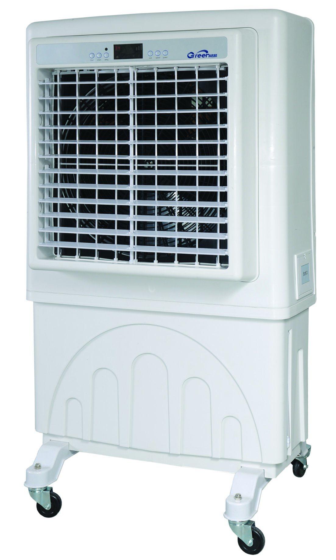 Portable Air Cooler (GL06-ZY13A)