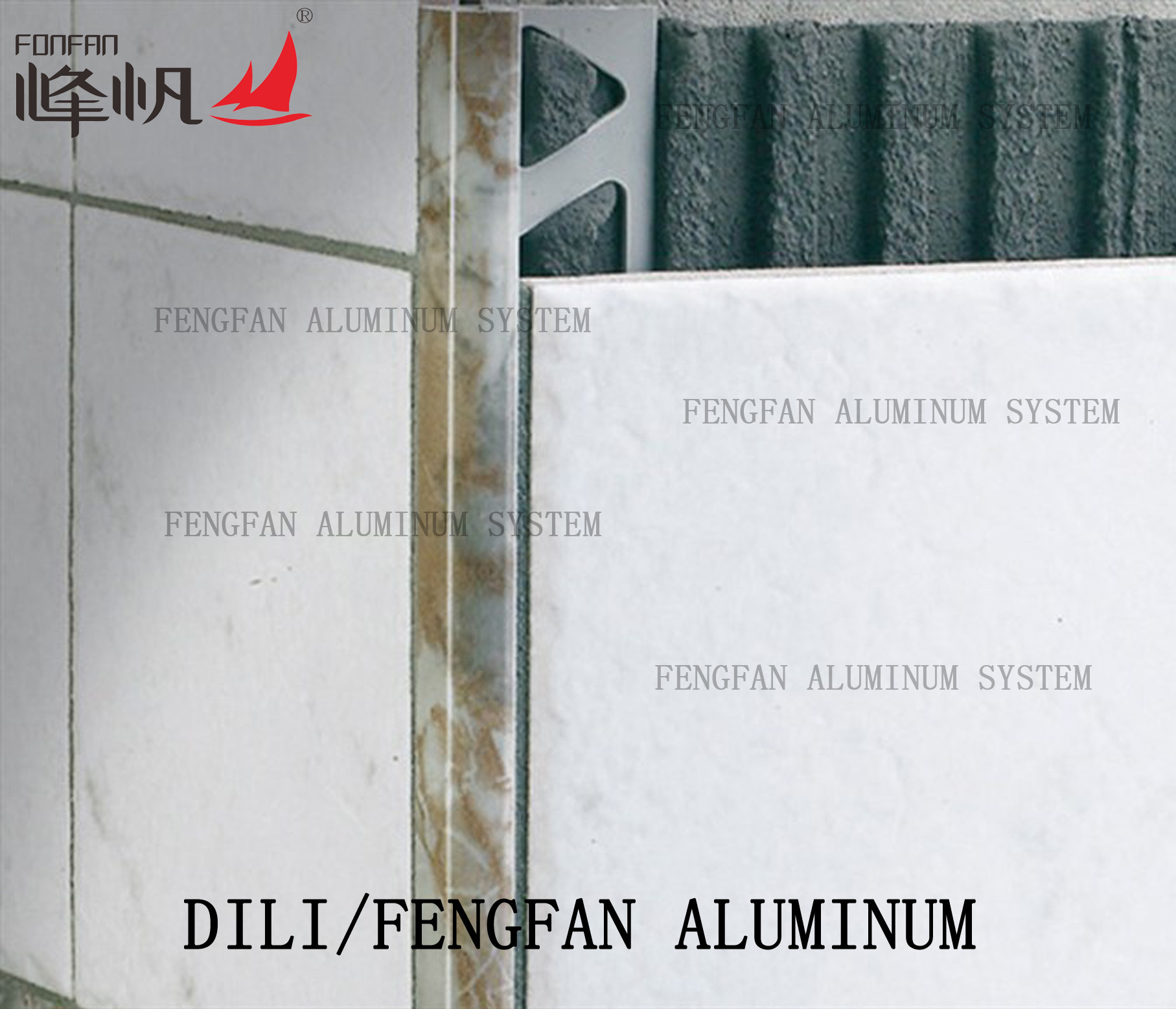 Aluminum Square Edge Tile Trim
