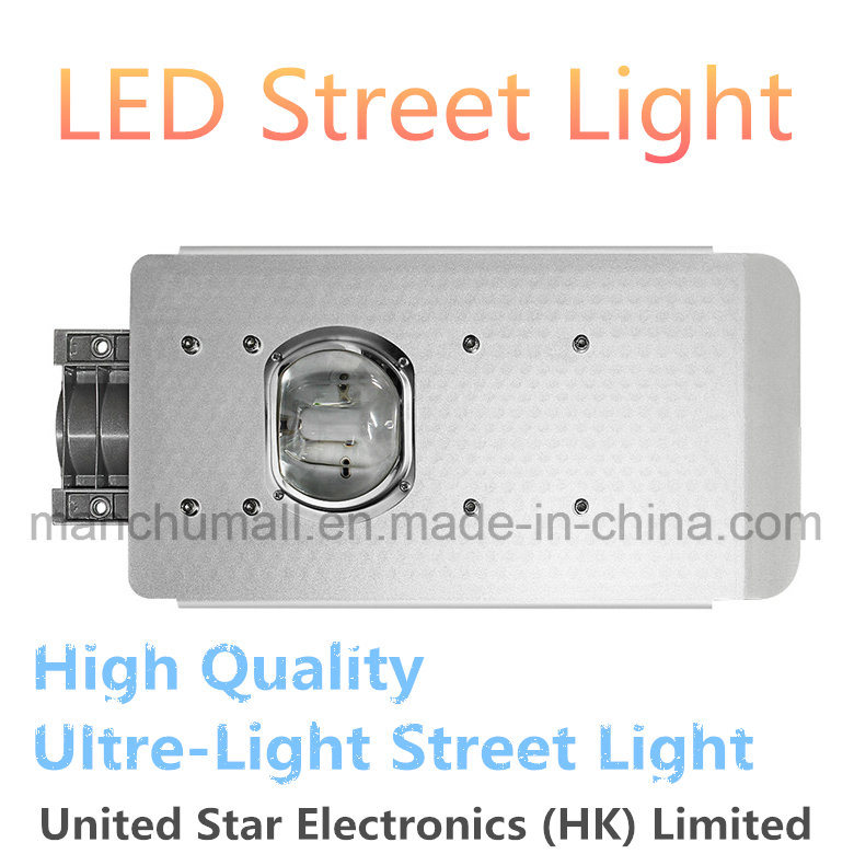 60W-150W Ultralight and Fast Cooling LED Street Light Outdoor Waterproof IP65
