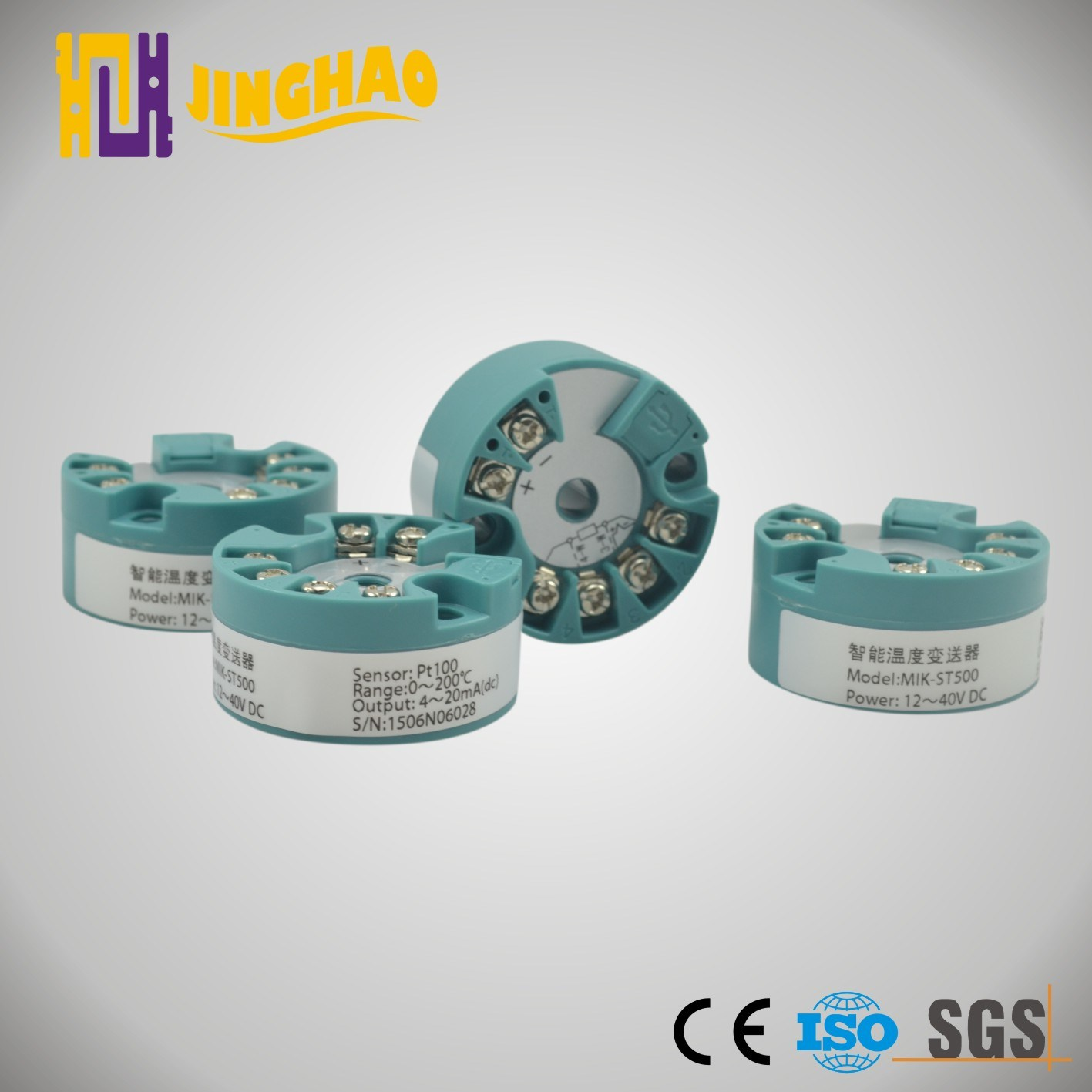 4-20mA PT100 Temperature Module/Integrated Temperature Transmitter