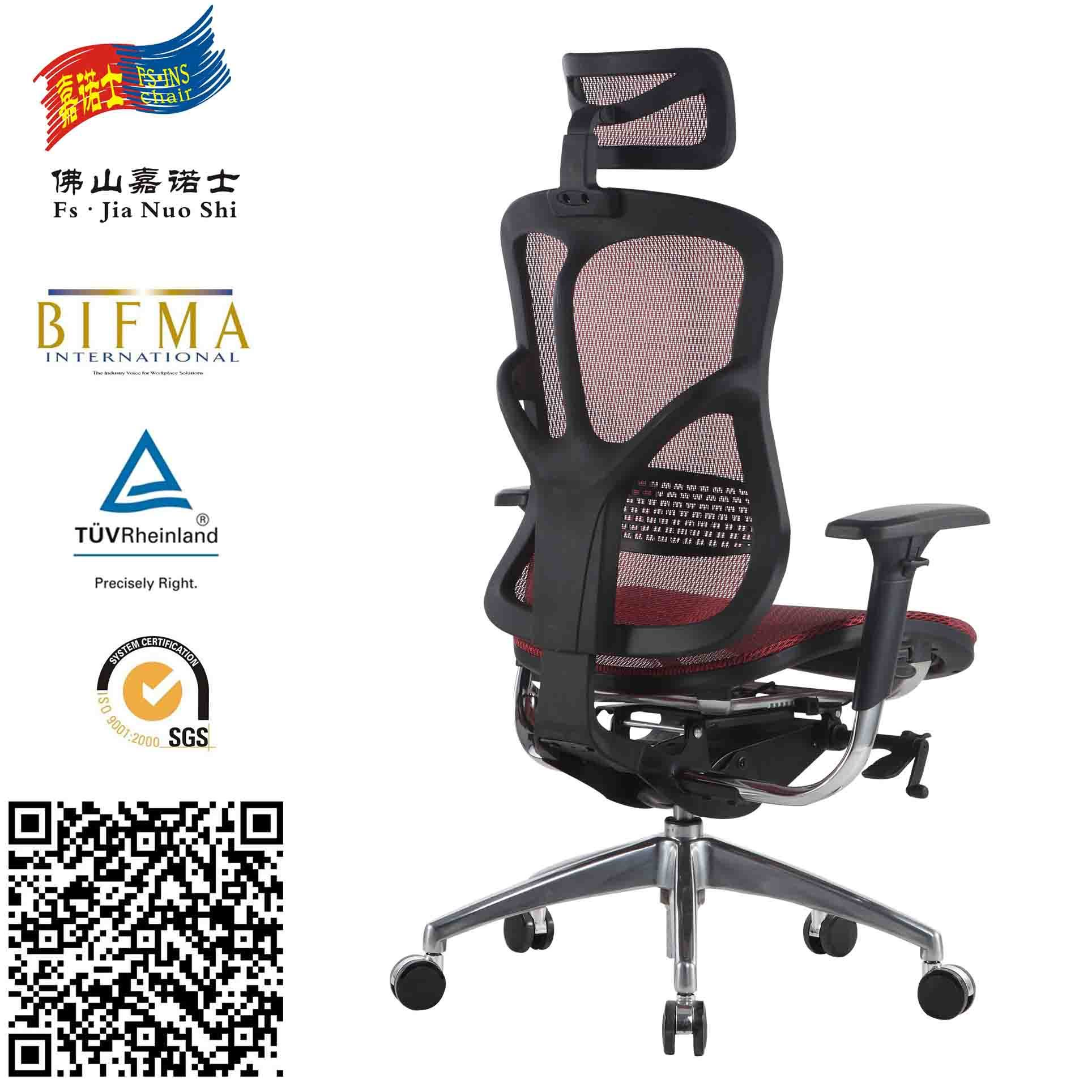 Korea Mesh Seating Massage Executive Chair (JNS-502)