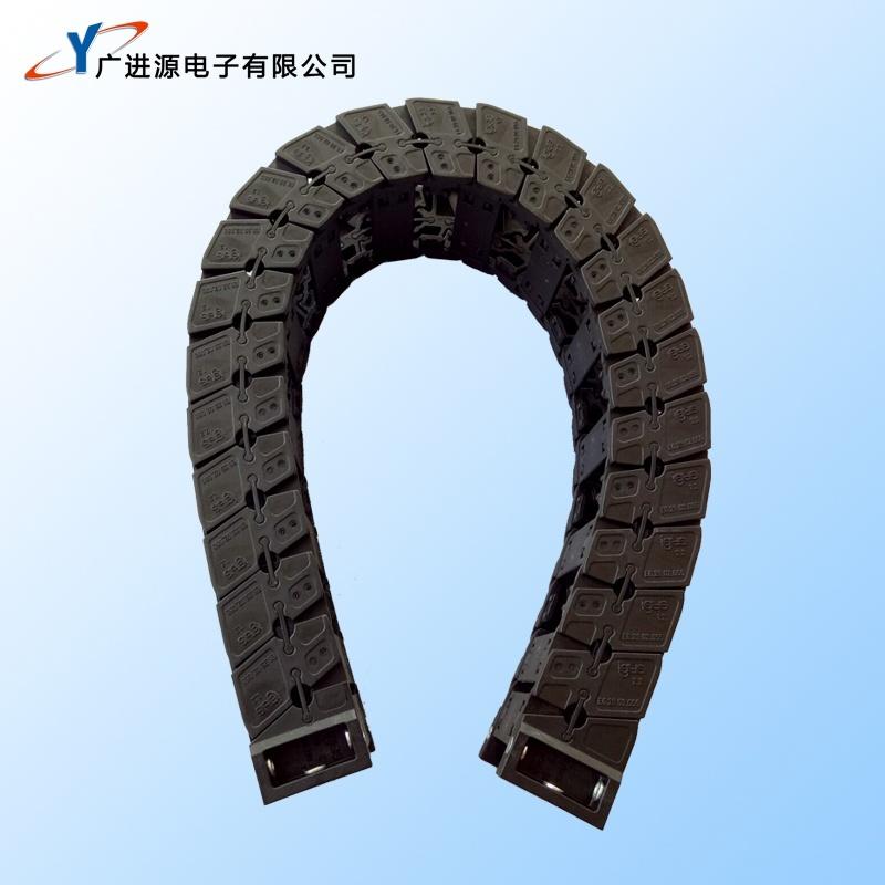 Panasonic Cm602/Npm X-Axis Cable-Bear N510002655AA