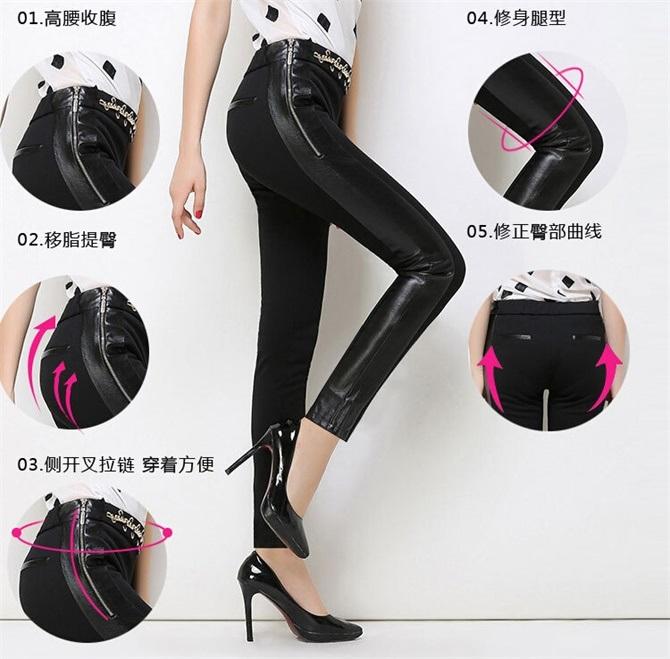 P1273 2015 High Quality Autumn Winter PU Slim Pencil Pants Women′s Hip Hop Patchwork Leggings Pants Sexy Women Garments for Wholesale
