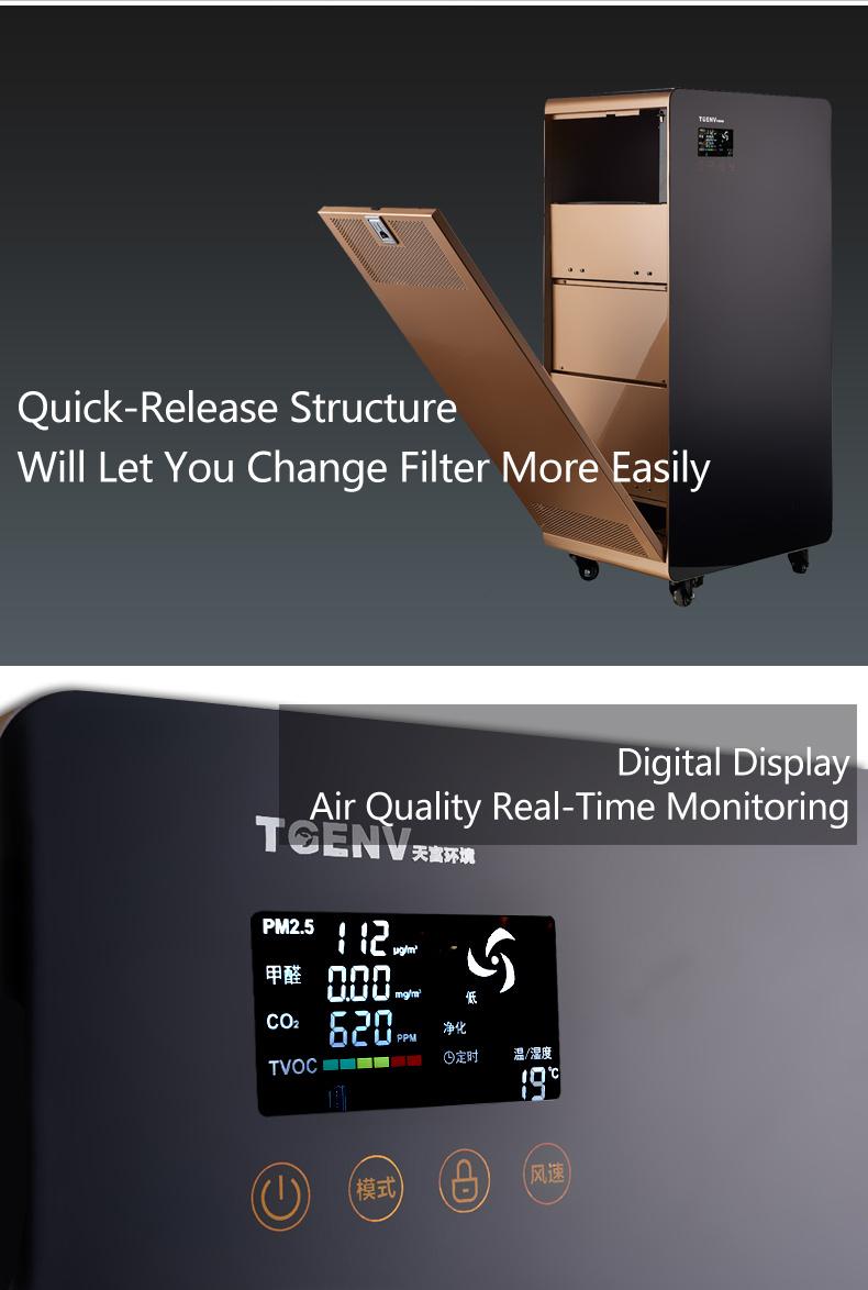 Oxygen Air Purification Series - Floor Type Air Freshener L