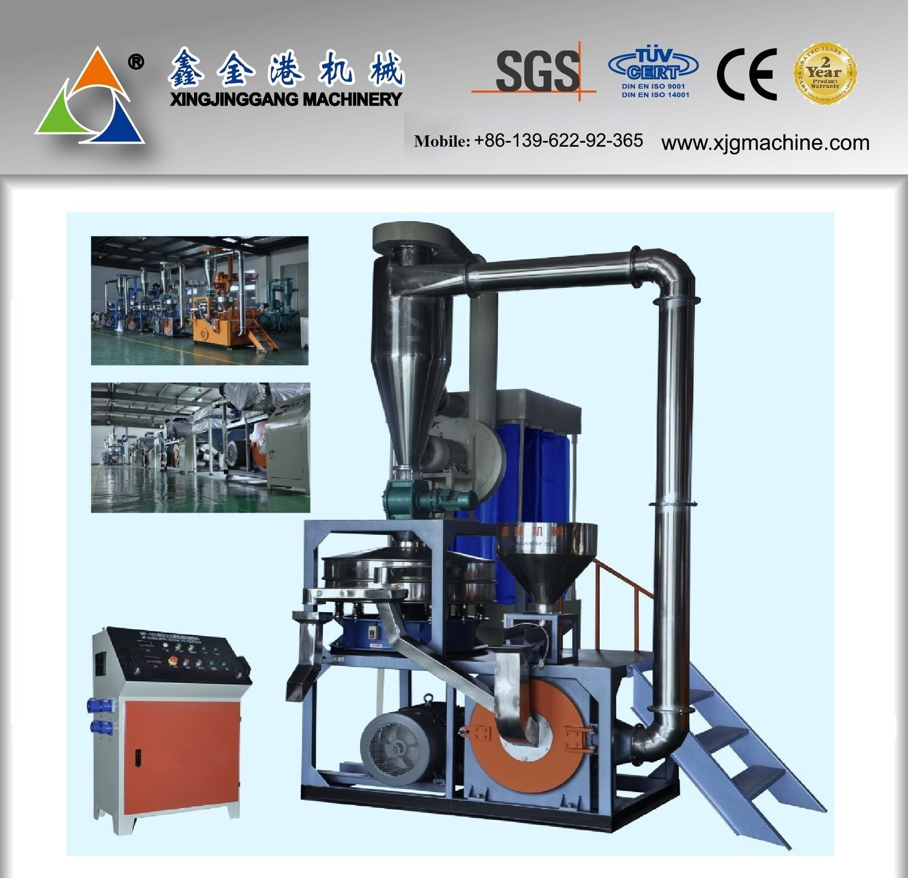 PVC Pulverizer/LDPE Pulverizer/Plastic Pulverizer
