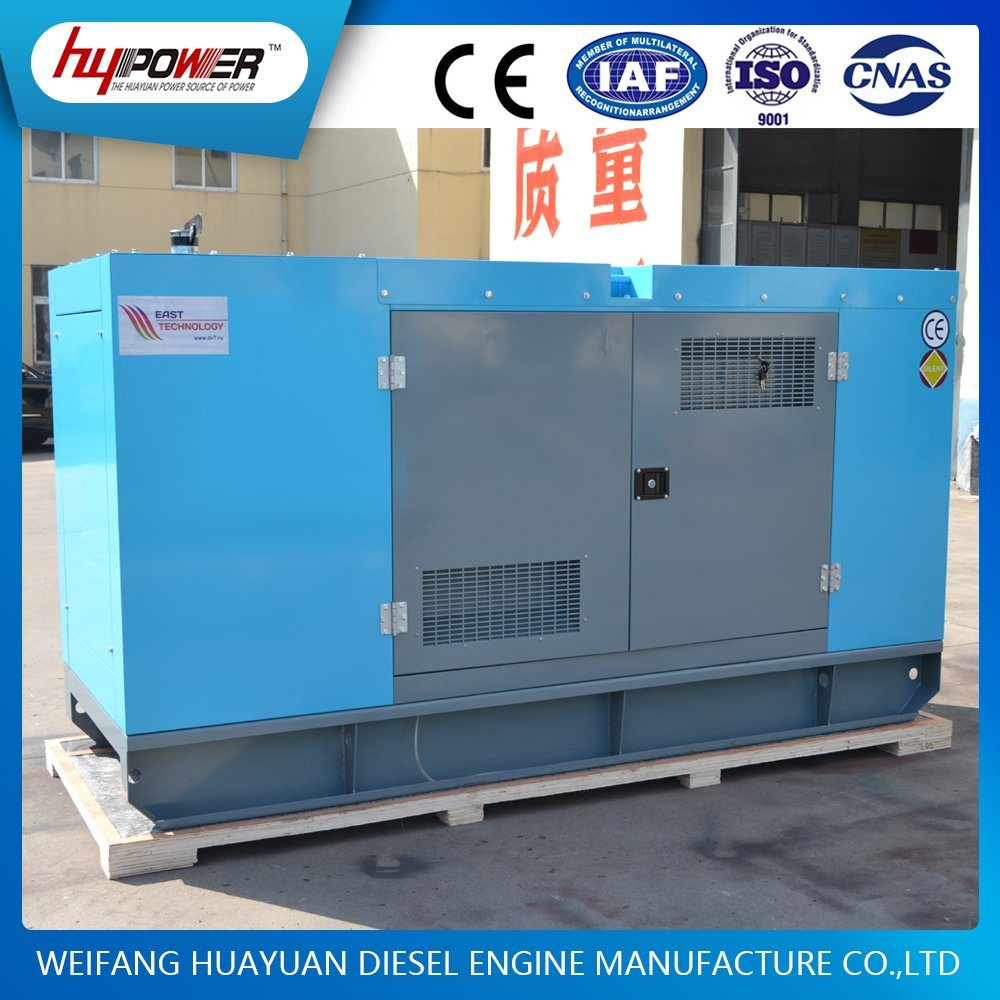 Soundproof Type 40kw/50kVA Generator Set Powered by Cummins 4BTA3.9-G2