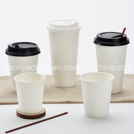 7oz Disposable Custom Printed Coffee Paper Cup