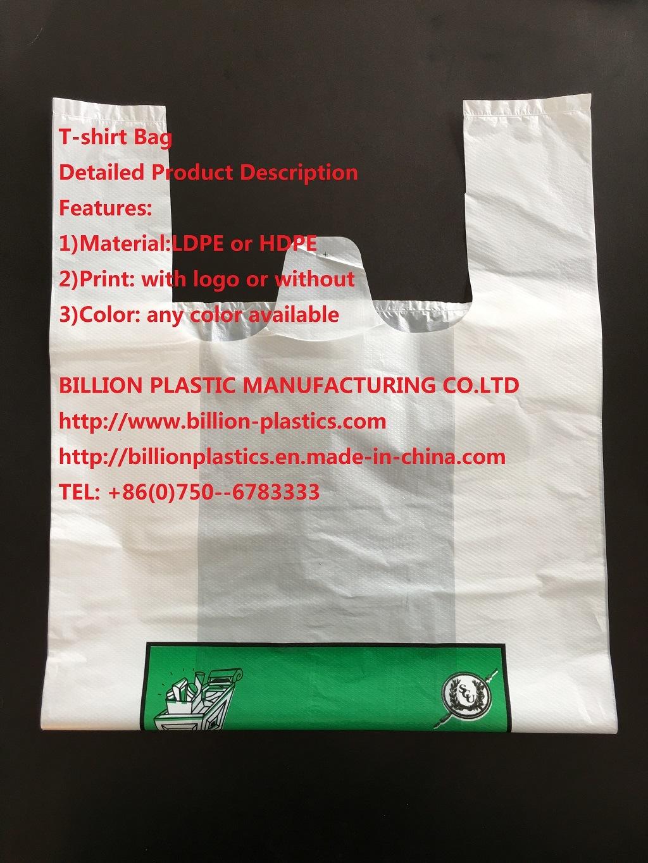 HDPE Plastic Bag Packing Bag Garbage Bag Rubbish Bag T-Shirt Bag Carrier Bag Shopping Bag Polybag Gusset Bag