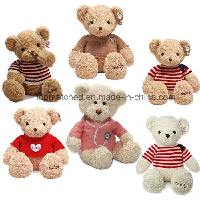 Wholesale Sitting Children Stuffed Plush Teddy Bear
