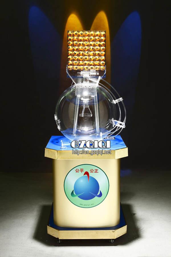 air lottery machine