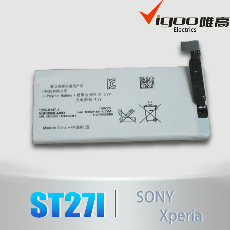 Xperia St27i Battery St27i Battery Agpb009-003
